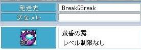 Maple090923_162921.jpg