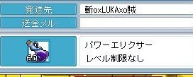 Maple090923_162927.jpg