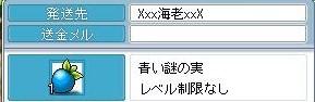 Maple090924_154812.jpg