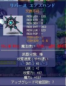 Maple090925_173638.jpg