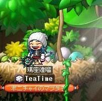 Maple090925_174339.jpg