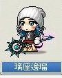 Maple090925_210627.jpg