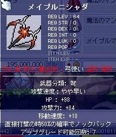 Maple090930_003654.jpg