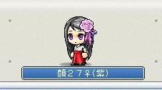 Maple091001_122744.jpg
