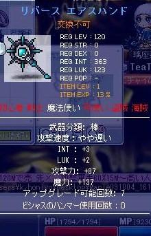Maple091004_161644.jpg