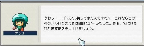 Maple091008_152440.jpg