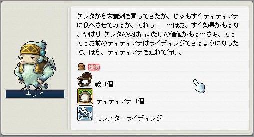 Maple091008_152629.jpg