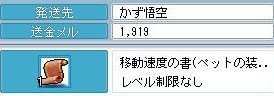 Maple091011_153238.jpg