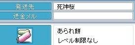 Maple091013_163221.jpg