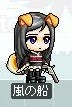 Maple091014_130635.jpg
