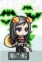 Maple091014_130650.jpg