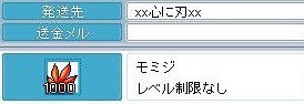 Maple091014_210246.jpg
