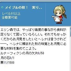 Maple091015_215608.jpg