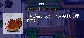 Maple091016_074007.jpg