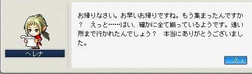 Maple091018_154610.jpg
