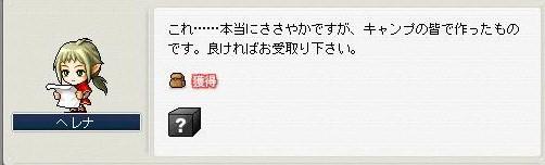 Maple091018_154617.jpg