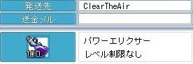 Maple091019_205359.jpg