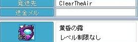 Maple091019_205405.jpg