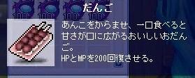 Maple091019_234610.jpg