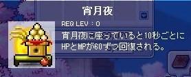 Maple091020_000407.jpg