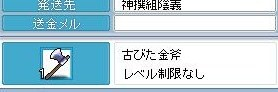 Maple091020_164105.jpg