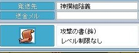 Maple091020_164115.jpg