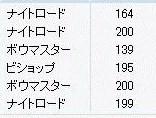 Maple091020_234208.jpg