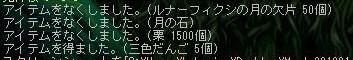 Maple091021_223256.jpg