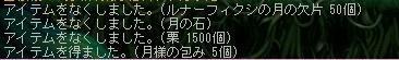 Maple091023_220525.jpg
