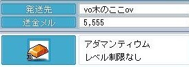 Maple091024_133754.jpg