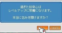 Maple091024_212448.jpg