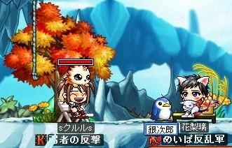 Maple091024_222806.jpg