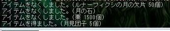 Maple091026_204911.jpg