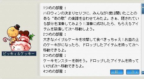 Maple091028_172911.jpg