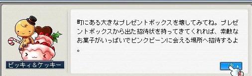 Maple091028_173018.jpg