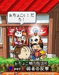 Maple091028_201415.jpg