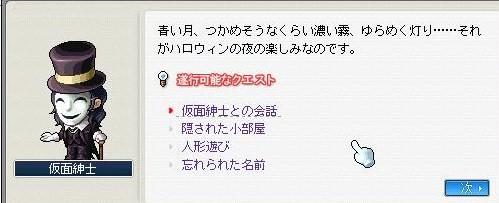 Maple091030_204431.jpg