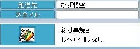 Maple091030_214635.jpg