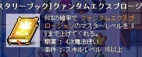 Maple091031_103326.jpg