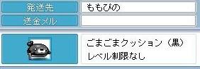 Maple091101_225808.jpg