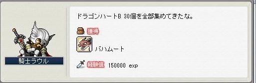Maple091101_233256.jpg