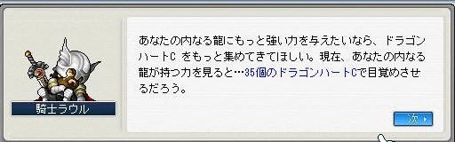Maple091101_233316.jpg