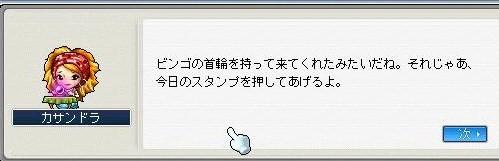 Maple091102_170210.jpg