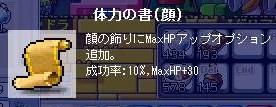 Maple091102_210639.jpg