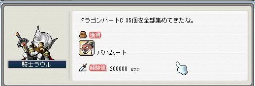 Maple091103_211358.jpg