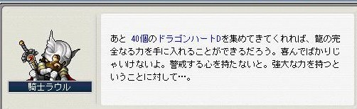 Maple091103_211440.jpg