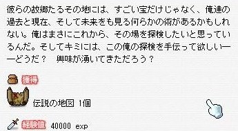Maple091103_230431.jpg