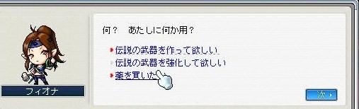 Maple091104_000000.jpg