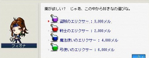 Maple091104_000006.jpg