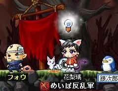 Maple091104_000452.jpg